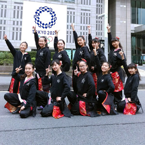 EMI Dance Team