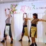 2018年8月5日(日) 川崎日航ホテル夏フェス