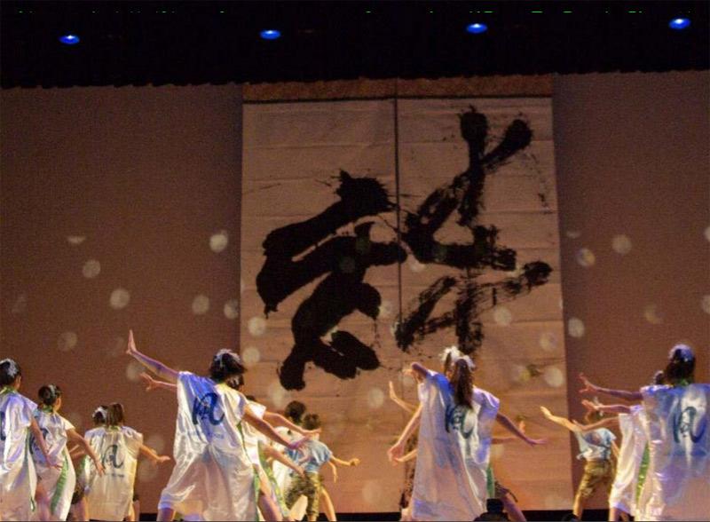 かわさき舞祭が日頃から大変にお世話になっています、南行徳の竹澤さんが主催するイベントに、向っ子ダンサーズ13人、夢桜10人、SAKADO WINDS28人が参加しました。(写真提供:園田様)