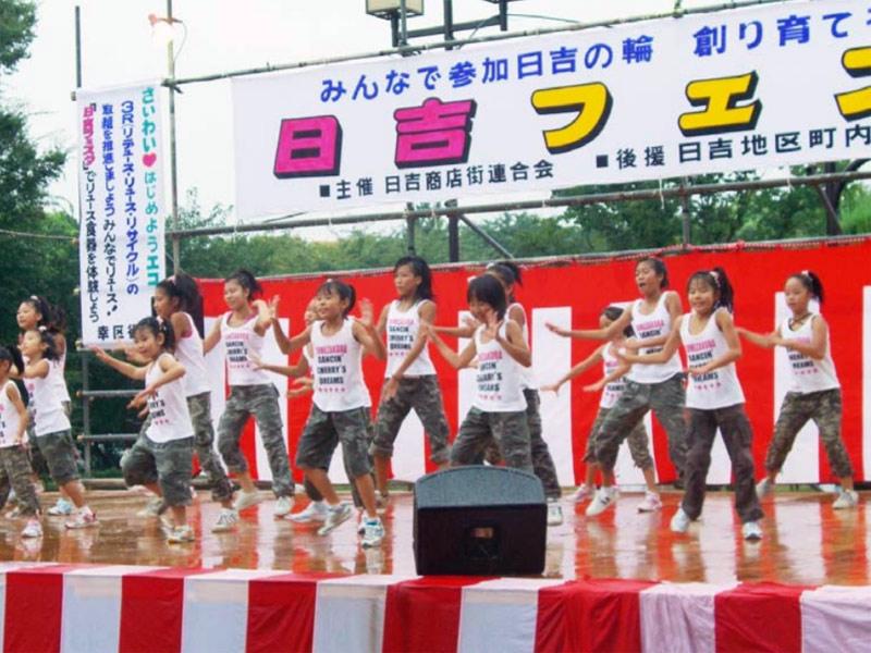 2008年8月24日、「夢桜」が、日吉フェスタ(夢見ヶ崎公園広場)に出演。