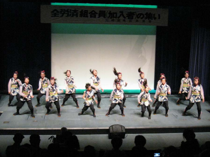 2009年6月13日「スーパー舞音」「夢桜」「SAKADO WINDS」が、全労済神奈川県本部加入者の集いに出演。