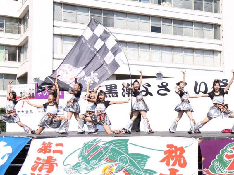 第6回黒潮よさこい祭りで開催された、銚子舞祭に「夢桜」「SAKADO WINDS」「スーパー舞音」で参加しました。