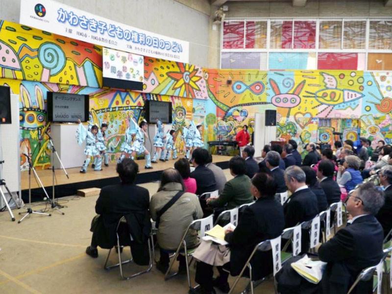 2013年12月1日、川崎市子どもの権利の日のつどいの、オープニングに出演しました。